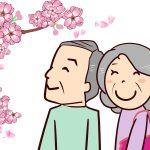 回想記 21:大病を患ってから、50歳での早期リタイアを考え始める
