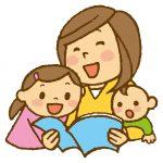怒りをコントロールして、育児、子育てのイライラを解消する方法