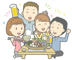 home_party