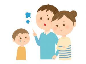 Anger_To_kids