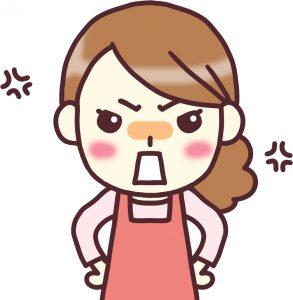 angry_woman